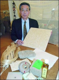 Hidetaro Funayama