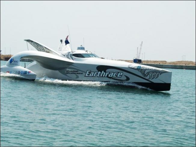 Earthrace Eco-Boat